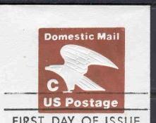 Alphabetilately: G is for G stamp