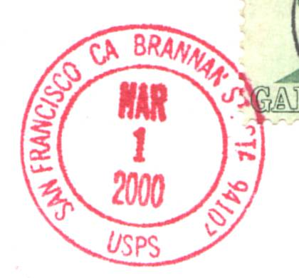Dating in the dark cancelled stamp