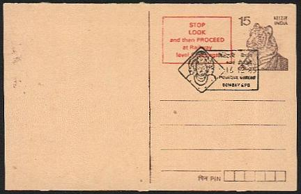 Trains on Postal Stationery